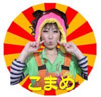 君島遼.ものまねアラジン.ものまね・アラジン.monomane-aladdin.com.